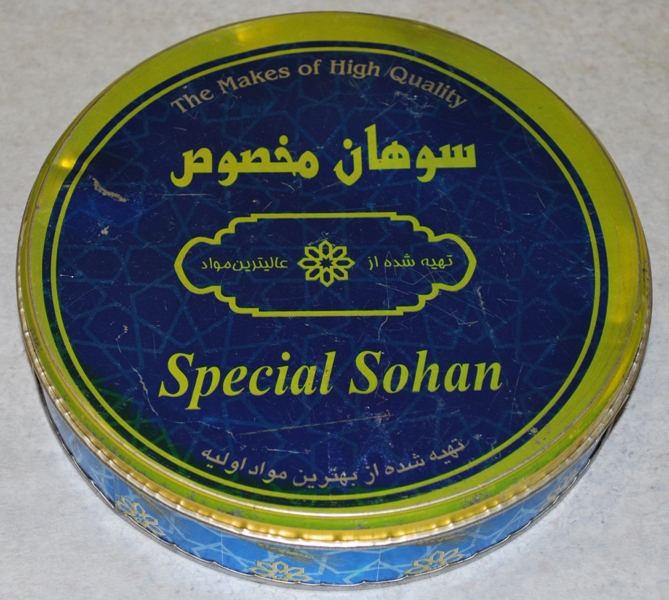 Sohan - a Haft Sin candy made from honey and nuts.