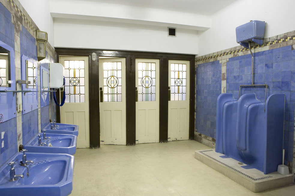 Managers' toilets by the archives