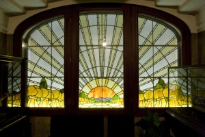 Sunrise Wheatsheaf Window in the entrance to the archives
