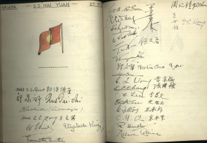 Swan Hunter Neptune Yard visitors book - SS Hai Yuan