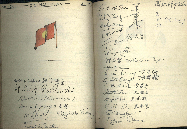 Swan Hunter Neptune Yard visitors book - SS Hai Yuan