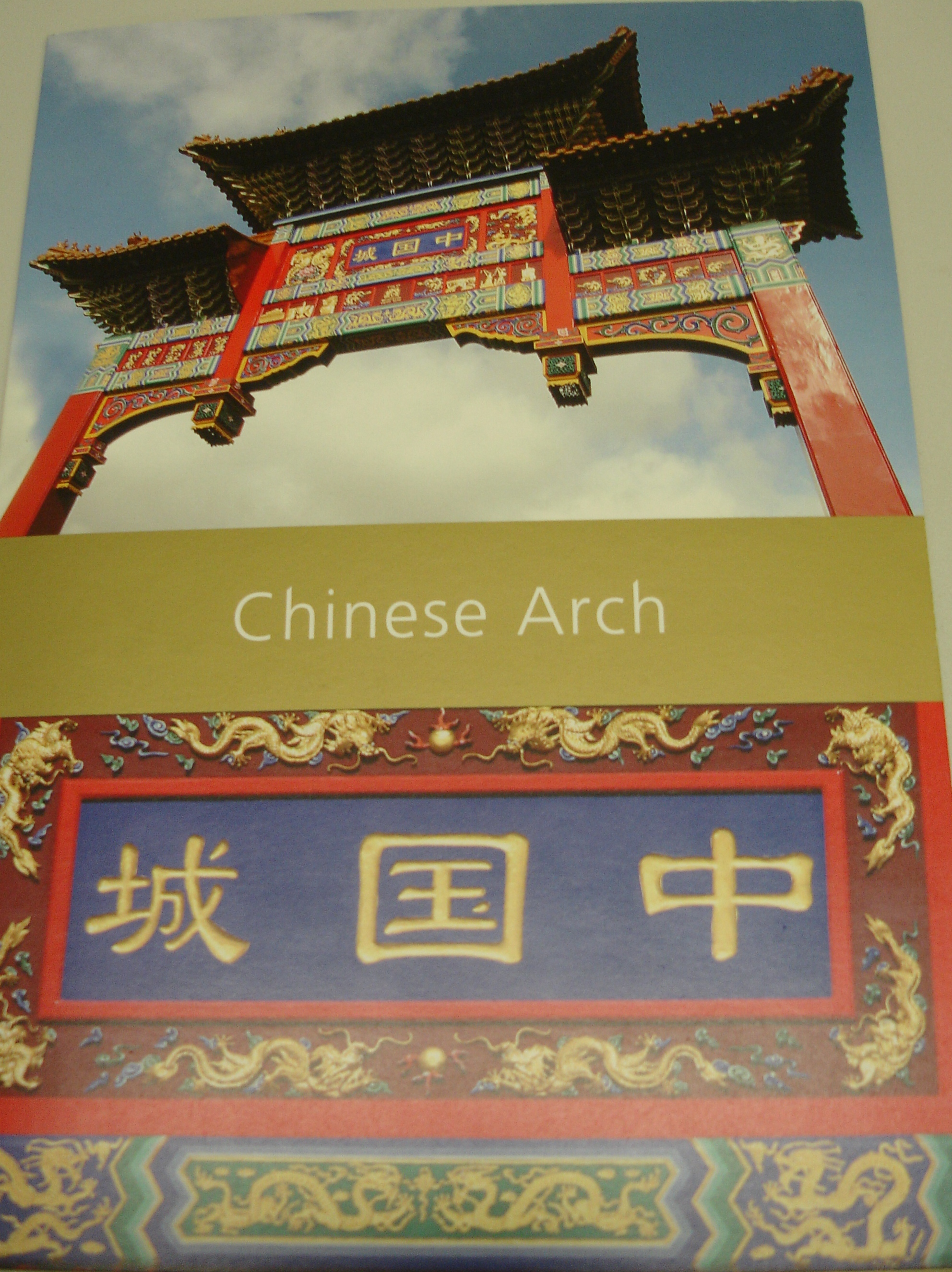 Chinese Arch in Newcastle