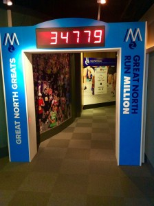 The entrance to the Great North Greats exhibition at Discovery Museum