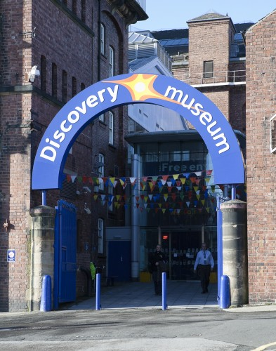Entrance to Discovery Museum